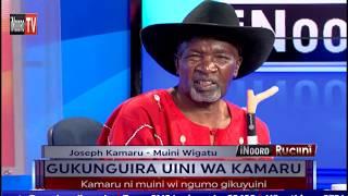 Thabari ya uini wa Joseph Kamaru
