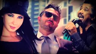 Ahmed Chawki,Nancy Ajram et Cheb Khaled  [The Official 2014 FIFA World Cup Song] (Ramo Mix)