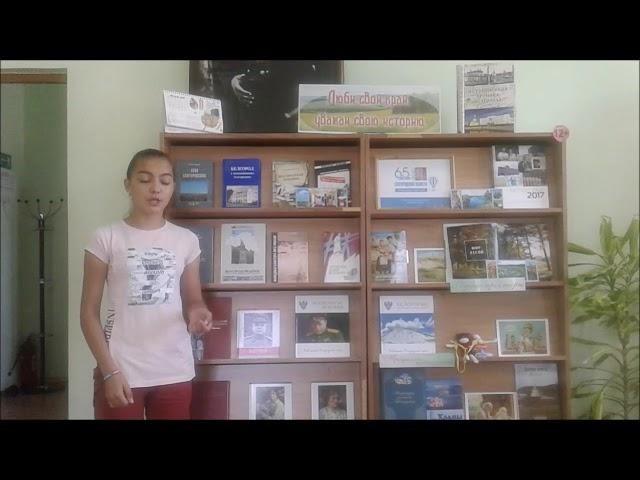 Изображение предпросмотра прочтения – АлинаВихристова читает произведение «Книга или i-pod?» М.С.Сафиулина