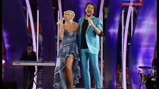 "Филипп Киркоров и Кристина Орбакайте — ""Кристина"""