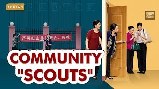 "English Christian Video ""Community 'Scouts'"" (2018 Short Sketch)"