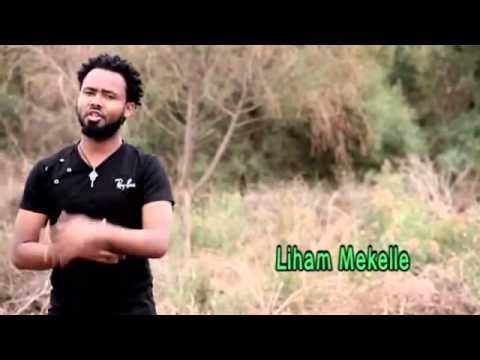 Dawit Nega Oromia 2013
