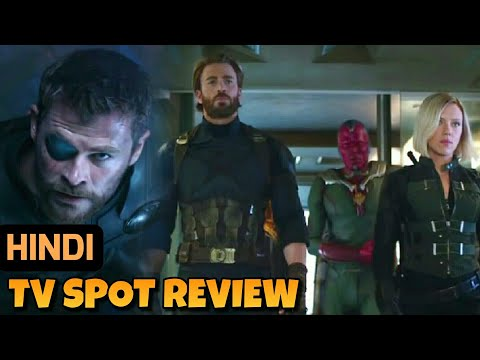 Avengers Infinity War Hindi TV Spot Review | Marvel India