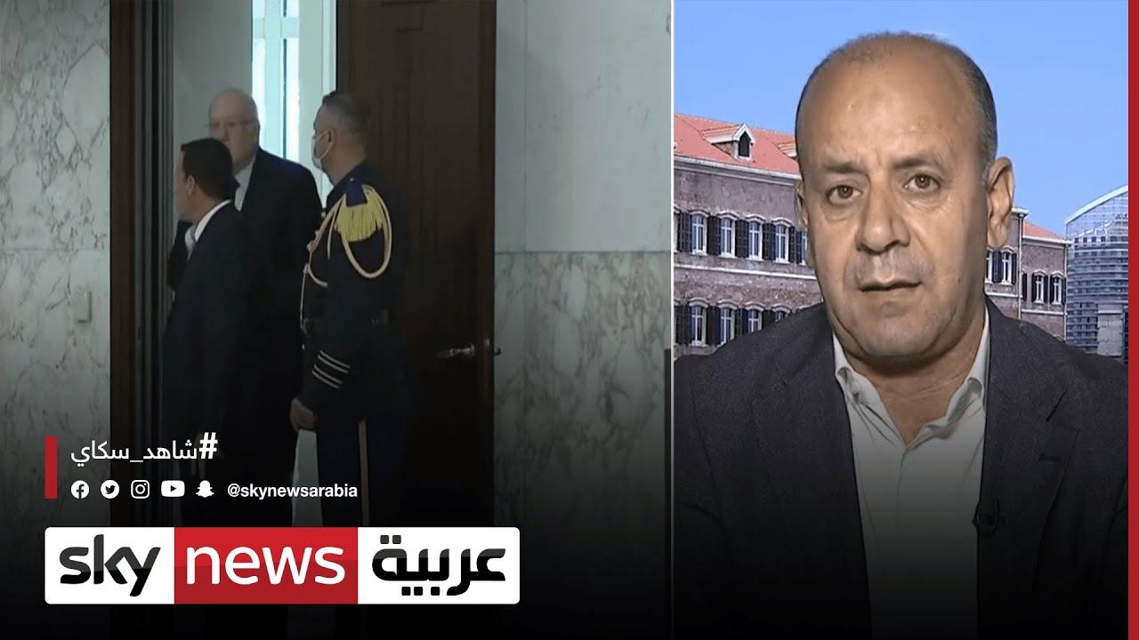 يوسف دياب: واضح أن رئيس الجمهورية ليس بوارد تسهيل مهمة الرئيس المكلف  - نشر قبل 3 ساعة