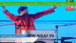 AAmir Liaqat Hussain Speech - Pti KArachi Jalsa 12 MAy 2018