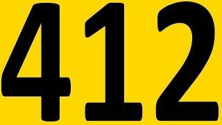 БЕСПЛАТНЫЙ РЕПЕТИТОР. ЗОЛОТОЙ ПЛЕЙЛИСТ. АНГЛИЙСКИЙ ЯЗЫК BEGINNER УРОК 412 УРОКИ АНГЛИЙСКОГО ЯЗЫКА