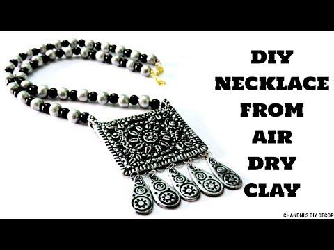 आसानी से बनाए सुंदर हार घर में ही।  DIY Necklace With Air Dry Clay || DIY Jewellery Ideas at Home ।।