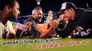 Anup Bikram Shahi Vs Prashant Tamrakar पन्जा लडाईं को महायुद्ध : बर्षाको रोजाइमा कुन भिलेन Barsha