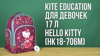 Розпакування Kite Education для дівчаток 38 x 29 x 16 см 17 л Hello Kitty HK18-706M