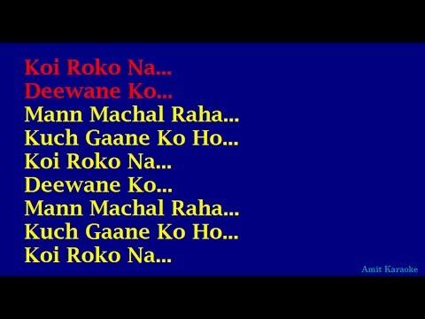 Koyi Roko Na - Kishore Kumar Hindi Full Karaoke with Lyrics