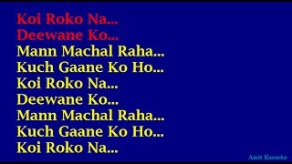 Koyi Roko Na - Kishore Kumar Hindi Full Karaoke with Lyrics