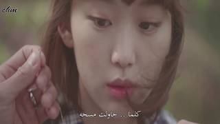 Ahn Ye Seul - I Just Want To (OST. Wednesday 03:30 pm) [Arabic SUB] مترجمة للعربية