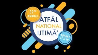 Atfal National Ijtima' 2019 |  Concluding Session