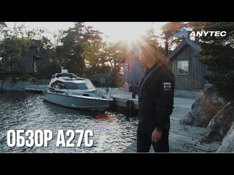 Anytec A27C |
