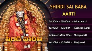 Shirdi Aarthi Live