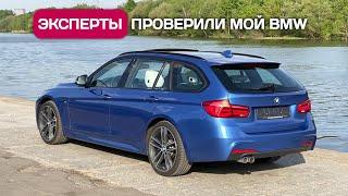 Никто не знает, что с этой машиной - BMW 335d xDrive из Германии