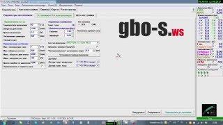 Коротка інструкція по налаштуванню ГБО Євро 4 Stag