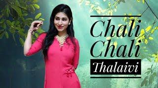 Chali Chali Dance Cover | Thalaivi | Kangana Ranaut | Saindhavi | Jayalalitha | Vartika Saini choreo