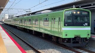 おおさか東線新線201系うぐいす色 JR淡路発車
