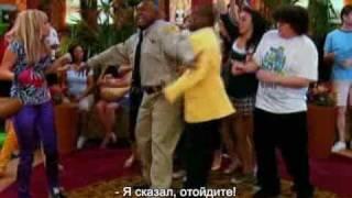 Wizards On Deck With Hannah Montana (русская версия, промо)