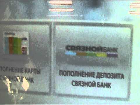 Карта Связной Банк, как получить карту Связной клуб и в