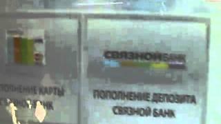видео связной банк карта