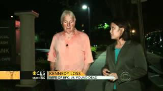 Kennedy tragedy: Wife of RFK Jr. found dead