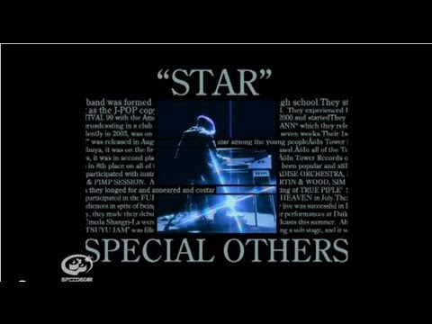 SPECIAL OTHERS - STAR 【MUSIC VIDEO SHORT.】