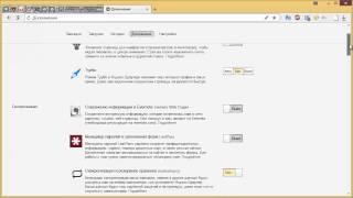 видео Как установить плагины в Яндекс Браузере