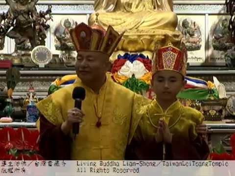 2013年5月11日聖尊蓮生活佛認證真佛宗第一位仁波切-台灣雷藏寺