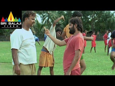 Bheemili Kabaddi Jattu Movie Chanti Comedy at School | Sri Balaji Video
