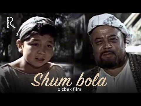 Shum Bola (o'zbek Film) | Шум бола (узбекфильм) 1977
