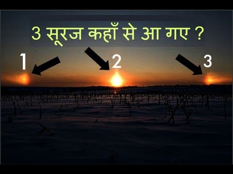 When India China Russia saw 3 SUNs in the sky Episode 33