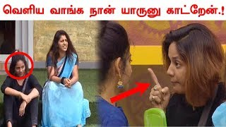 Baddest Behaviour Speech of Yashika and Aishwarya Dutta | #BiggBoss2Tamil #kamalHaasan