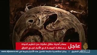 هذا الصباح-طقوس العزاء العربية في مهرجان فني بلبنان