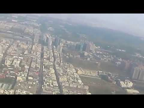TransAsia Airways ATR72-500 Takeoff From Kaohsiung (On The Plane)