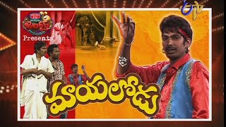 jabardasth2nd-april-2015