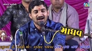 Gambar cover 01 VIJAY BHAI GADHVI PART 01