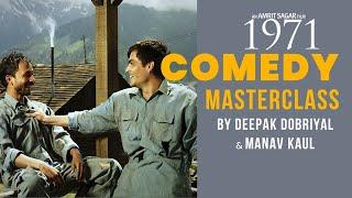 1971 Movie   Best Comedy Scenes   Ram (Manav Kaul) & Gurtu (Deepak Dobriyal)    सूपेर हित सीन
