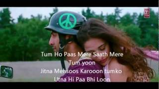 ღ Tum Ho Pass Mere(RockStar) With Lyrics ღ