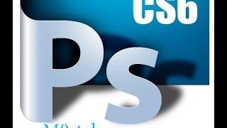 Где скачать и как взломать или [Крякнуть] Adobe Photoshop CS6