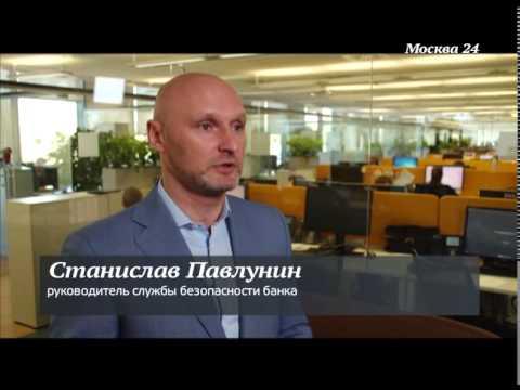 """""""Познавательный фильм"""": Защита информации"""