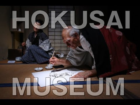 【Tokyo Guide】Sumida Hokusai Museum すみだ北斎美術館