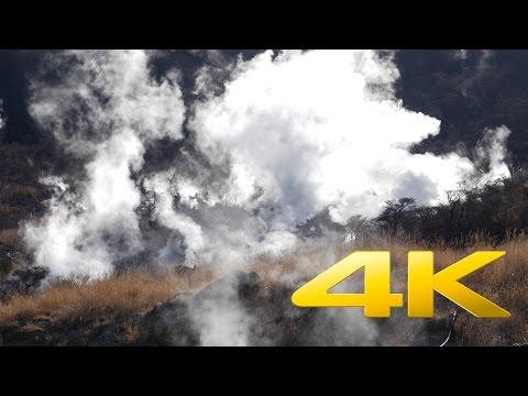 Kanagawa Owakudani - 大涌谷 - 4K Ultra HD
