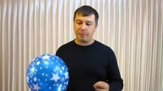 Чего боятся латексные шары.mp4
