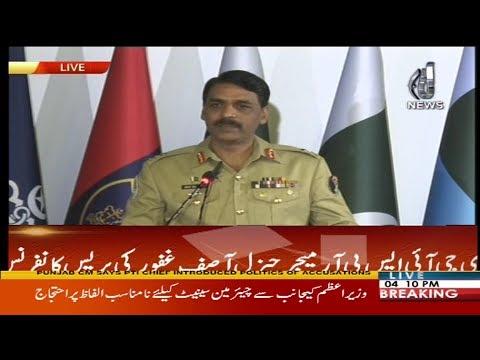 DG ISPR Gen Asif Ghafoor Talking To Media - 28 March 2018 - Aaj News