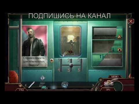 Досье Андерсена 2: Цена жизни (2019) PC торрент бесплатно!!!