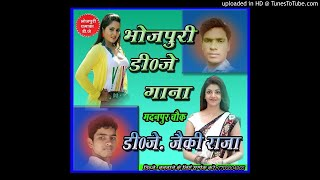 Bahe Jab Jab Purwaiya Ho Dj Jayki Raja