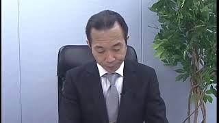 【規約・適正化法】解答速報動画を見る