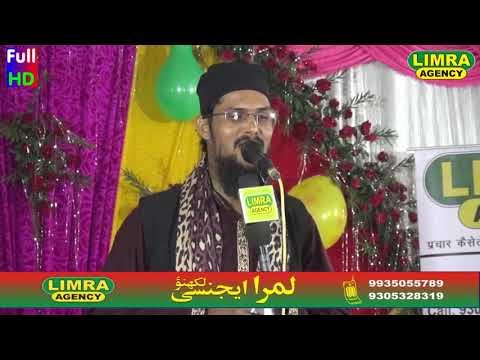 Asif Raza Nizamat Maulana Arshad 17, November 2017 Amethi Sultanpur HD India